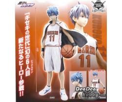 [PRE-ORDER] Kuroko's Basketball Master Star Piece Tetsuya Kuroko PVC Figure
