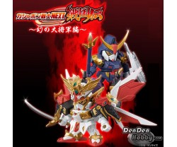 [PRE-ORDER] Gundam Gashapon Warrior Next Sengoku Illusion of the Great General Figure Set of 2