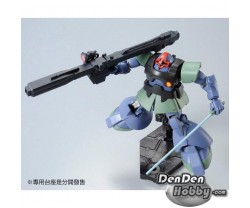 [PRE-ORDER] Gundam HGUC 1/144 MS-09RS Anavel Gato's Rick Dom Model Kit