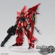 [IN STOCK] Gundam STANDart Sinanju Limited ver
