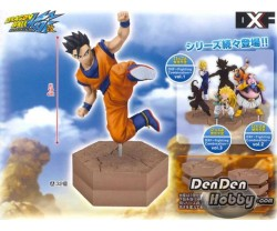 [IN STOCK] Dragonball Kai DXF Fighting Combination Vol. 4 Son Gohan