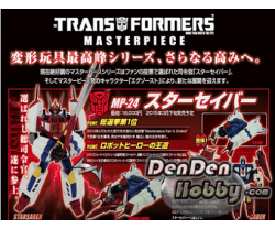 [IN STOCK] Transformers Masterpiece MP-24 Star Saber