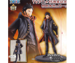 [IN STOCK] One Piece DXF The Grandline Men 15th Edition Vol.7 Trafalgar Law