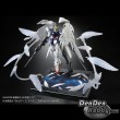 "[PRE-ORDER] RG 1/144 EXPANSION EFFECT UNIT ""SERAPHIM FEATHER"" for Wing Gundam Zero EW"