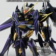 [IN STOCK] CROSS ANGE Robot Spirits <Side RM> HYSTERICA