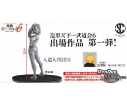 [IN STOCK] DRAGON BALL SUPER  SCULTURES BIG 6 VOL.1  Android 18