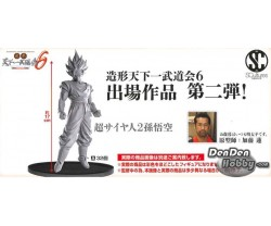 [IN STOCK] DRAGON BALL SUPER  SCULTURES BIG 6 VOL.2 Super Saiyan 2