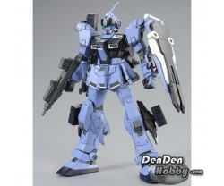 [PRE-ORDER] Gundam HGUC Pale Rider Ground Heavy Equipment Type 1/144 Model Kit