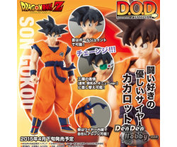 [IN STOCK] D.O.D Dimension of Dragon Ball Z Son Gokou