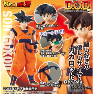 [IN STOCK] D.O.D Dimension of Dragon Ball Z Son Gokou