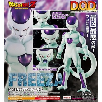 [IN STOCK] DOD Dimension of DRAGONBALL Freeza (Final Form) PVC Figure