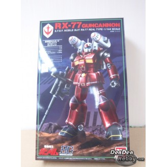 [IN STOCK] Mobile Suit Gundam HGUC 1/144 GUNCANNON 21st CENTURY REAL TYPE Ver.