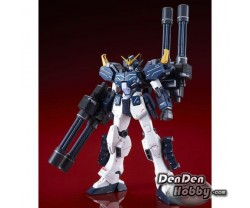 [PRE-ORDER] MG 1/100 GUNDAM WING Endless Waltz GUNDAM HEAVYARMS CUSTOM EW