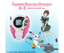 [IN STOCK] Digimon Adventure tri. Complete Selection Animation D-3 Hikari Yagami Pink