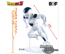 [PRE-ORDER] Dragon Ball Z DXF THAT HURT! FREEZA FIGURE