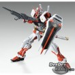 [IN STOCK] MG 1/100 GUNDAM SEED ASTRAY RED FRAME