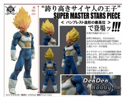 [IN STOCK] Banpresto Dragonball Z Super Master Star Piece THE VEGETA Brush Version Figure