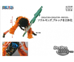 [PRE-ORDER] One Piece Creator x Creator Brook