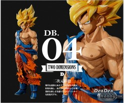 [IN STOCK] Dragon Ball Z Super Master Stars Piece The SON GOKU TWO DIMENSIONS FIGURE