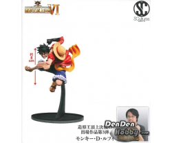 [PRE-ORDER] ONE PIECE SCULTURES BIG 6 VOL.3 Luffy Figure