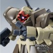 [IN STOCK] Gundam UC HG 1/144 DOM TROPEN (UNICORN Ver.)
