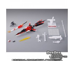 [PRE-ORDER] METAL BUILD Gundam Tactical Arms IIL & Tiger Pierce Option Set