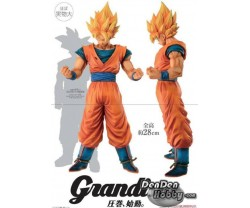 [PRE-ORDER] DRAGONBALL Z Grandista ~Resolution of Soldiers~ SON GOKOU