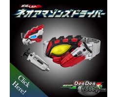 [PRE-ORDER] Masked Rider Amazons Transform Belt Neo Amazons Driver