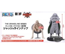 [PRE-ORDER] ONE PIECE DXF THE GRANDLINE MEN SERIES VINSMOKE FAMILY VOL.3 Set of 2