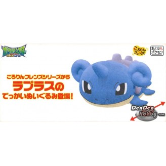 [PRE-ORDER] POCKET MONSTER SUN & MOON KORORIN FRIENDS DEKAI PLUSH DOLL Lapras