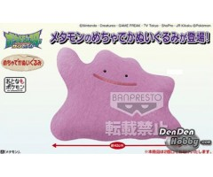 [PRE-ORDER] POCKET MONSTER SUN & MOON DEKA PLUSH DOLL Ditto