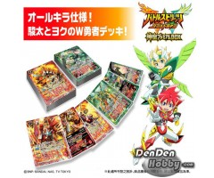 [PRE-ORDER] BATTLE SPIRITS DOUBLE DRIVE PREMIUM BOX