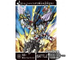 [PRE-ORDER] SD GUNDAM GAIDEN SHINSEISEITAN DENSETSU 1ST CARD SET