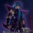 [PRE-ORDER] Saint Seiya Saint Cloth Myth EX Aquarius Camus Surplice Japan Version