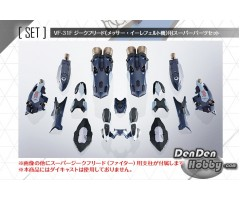 [PRE-ORDER] DX Chogokin Super Parts Set for VF-31 Siegfried Messer Ihlefeld Custom