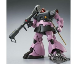[PRE-ORDER] Gundam MG 1/100 MS-09 DOM (THE GRAVITY FRONT IMAGE COLOR Ver.)