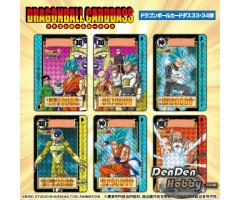 [PRE-ORDER] DRAGON BALL Carddass Volume 33 & 34 Complete Card Box Set