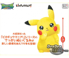 [PRE-ORDER] Pokemon SUN & MOON DEKAI PLUSH DOLL PIKACHU