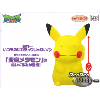 [PRE-ORDER] POCKET MONSTER SUN & MOON MECHA DEKAI PLUSH DOLL Ditto Metamon