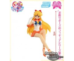 [PRE-ORDER] SAILOR MOON BREAK TIME FIGURE SAILOR VENUS