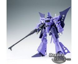 [PRE-ORDER] GUNDAM BUILD FIGHTER HG 1/144 HAMBRABI SUBAN