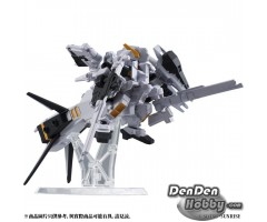 [PRE-ORDER] GUNDAM MS ENSEMBLE EX03 HAZEL CUSTOM (TITANS COLOUR) SET