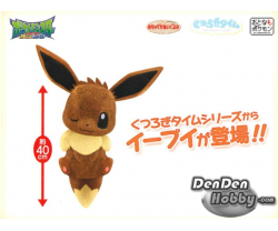 [PRE-ORDER] POCKET MONSTER SUN & MOON MECHA DEKAI PLUSH DOLL Eevee