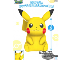 [PRE-ORDER] POCKET MONSTER SUN & MOON BIG Size Pikachu Money Box