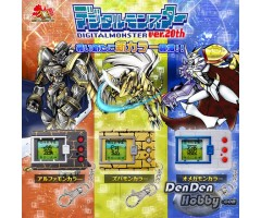 [PRE-ORDER] Digimon Ver. 20th New Color Alphamon+Omegamon+Zubamon Set of 3