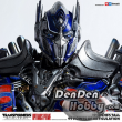 [PRE-ORDER] Transformers The Last Knight - OPTIMUS PRIME Bambaland Exclusive