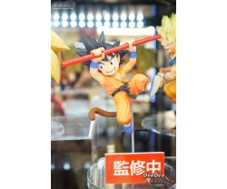 [PRE-ORDER] Dragon Ball - Son Goku - FES!! Stage 4
