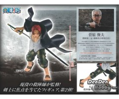[PRE-ORDER] One Piece SWORDSMEN FIGURE VOL.2 Shanks