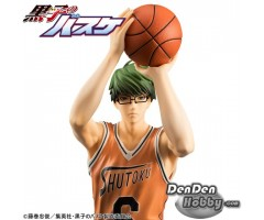 [PRE-ORDER] KUROKO'S BASKETBALL Shintaro Midorima ORANGE UNIFORM VER. 1/8 Figure
