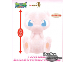 [PRE-ORDER] Pokemon I LOVE MEW DEKAI PLUSH DOLL
